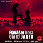 کاور آهنگ Omid Jahed - Havsaet Hast