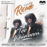 کاور آهنگ Ricado - Too Khiaboon
