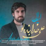 کاور آهنگ Ali Khodabandello - Leyla