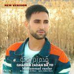 کاور آهنگ Mohammad Razdar - Ghadam Zadan Bato (New Version)