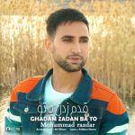 کاور آهنگ Mohammad Razdar - Ghadam Zadan Bato