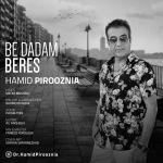 کاور آهنگ Hamid Pirooznia - Be Dadam Beres