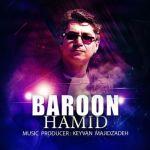 کاور آهنگ Hamid Naseri - Baroon