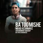 کاور آهنگ Mehdi Keshavarz - Ba To Mishe