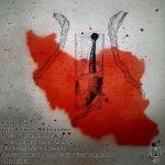کاور آهنگ Morteza Lalavi - Eshghe Asir