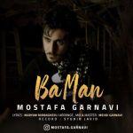 کاور آهنگ Mostafa Garnavi - Ba Man