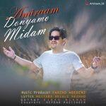 Amiraam - Donyamo Midam