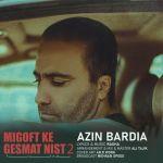 کاور آهنگ Azin Bardia - Migoft Ke Ghesmat Nist 2