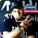 کاور آهنگ Mahd - Sorfe Khoon