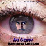 کاور آهنگ Hamidreza Ghorbani - Ama Cheshmat