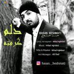 کاور آهنگ Hasan Heshmati - Delam Gerefte
