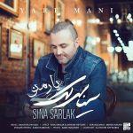 کاور آهنگ Sina Sarlak - Yare Mani