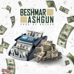 کاور آهنگ Ashgun - Beshmar (Prod By Duzakh)