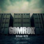 Erfan 021 - Gomrok
