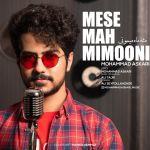 کاور آهنگ Mohammad Askari - Mese Mah Mimooni