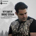 کاور آهنگ Niyam Uk - Boghz Sedam