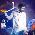 کاور آهنگ Hamid Hiraad - Saghi