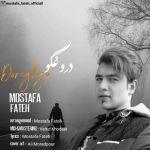 کاور آهنگ Mostafa Fateh - Doroghgo