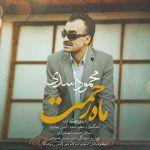 کاور آهنگ Mahmoud Asadi - Mahe Rahmat