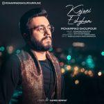 کاور آهنگ Mohammad Gholipour - Kojaei Eshgham