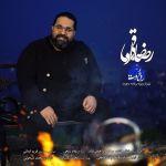 کاور آهنگ Reza Sadeghi - Davat