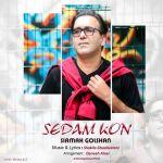 کاور آهنگ Siamak Golshan - Sedam Kon