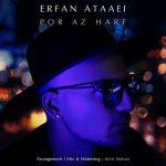 Erfan Ataaei - Por Az Harf