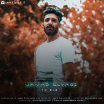 کاور آهنگ Javad Elyasi - To Bia