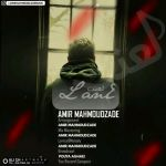 کاور آهنگ Amir MahmoudZade - Lanat