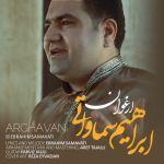 کاور آهنگ Ebrahim Samavati - Arghavan