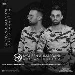 کاور آهنگ Mohsen Alimardani - Are Ashghetam