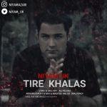 کاور آهنگ Niyam Uk - Tire Khalas