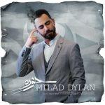 کاور آهنگ Milad Dylan - Khore