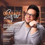 کاور آهنگ Mahmoodreza Saberi Araki - Gharare Safar