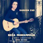 کاور آهنگ Reza Mohammadi - Baroon Zad