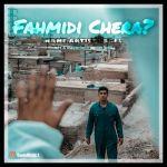 کاور آهنگ Bael - Fahmidi Chera