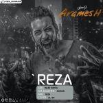 کاور آهنگ Reza Ironman - Aramesh