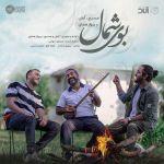 کاور آهنگ Masih & Arash Ap - Booye Shomal (Ft Parvaz Homay)