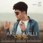 کاور آهنگ Aref Tajalli - Mahe Noghreie