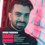 Hamid Parvaneh - Bado Baroon