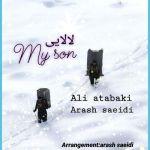 کاور آهنگ Ali Atabaki And Arash Saeidi -