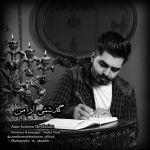 کاور آهنگ Amir Hossein Heydarian - Gozashti Az Man