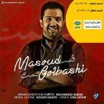 کاور آهنگ Masoud Golbashi - Ghesmat