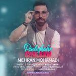 کاور آهنگ Mehran Mohamadi - Padeshahe Ghalbam