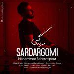 کاور آهنگ Mohammad Beheshtipour - Sardargomi
