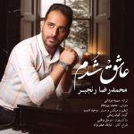 کاور آهنگ Mohammadreza Ranjbar - Ashegh Shodam