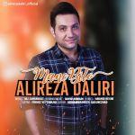 کاور آهنگ Alireza Daliri - Mane Bi To