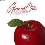 کاور آهنگ Amir MahmoudZade - Girmizi Alma