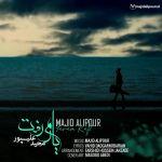 کاور آهنگ Majid Alipour - Yaram Raft