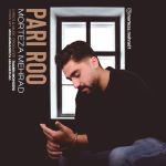 کاور آهنگ Morteza Mehrad - Pari Roo